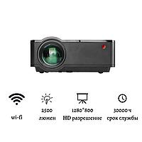 Проектор LP 2000 WXGA Wifi