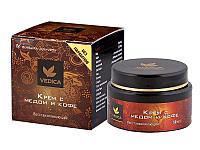 Индийский восстанавливающий крем с мёдом и кофе