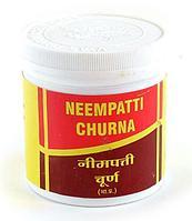 Neempatti churna (Ним порошок) - эффективен при кожных заболеваниях, вирусных, паразитарных инфекциях