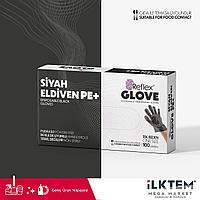 Перчатки Reflex (Полиэтилен PE+)