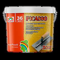 """Picasso (пикассо), декоративная штукатурка, стиль нанесения """"леонардо"""""""
