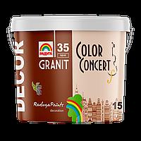 Decor granit color concert (декор гранит колор концерт), «Радуга-35», декоративная штукатурка
