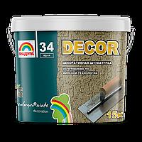"""Decor (декор) """"Радуга-34"""", декоративная штукатурка с мелкой фракцией"""