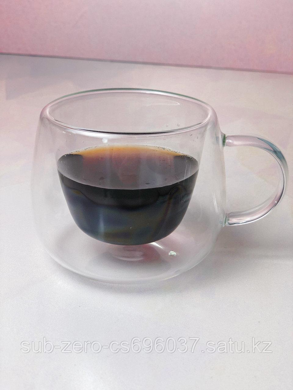 Стеклянный стакан с двойным дном 280 мл
