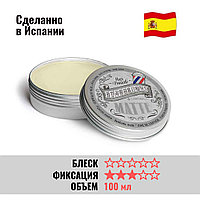 Помада матовая - Hair WAX Mate 100 мл