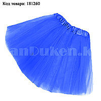 Юбка пачка детская для танцев 30 см, синяя