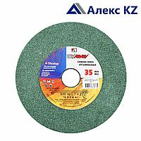 Круг заточной на керамической основе d 400*40*127  63С (зеленый) LUGA ABRAZIV