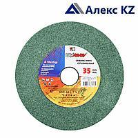 Круг заточной на керамической основе d 300*40*76 63С (зеленый) LUGA ABRAZIV