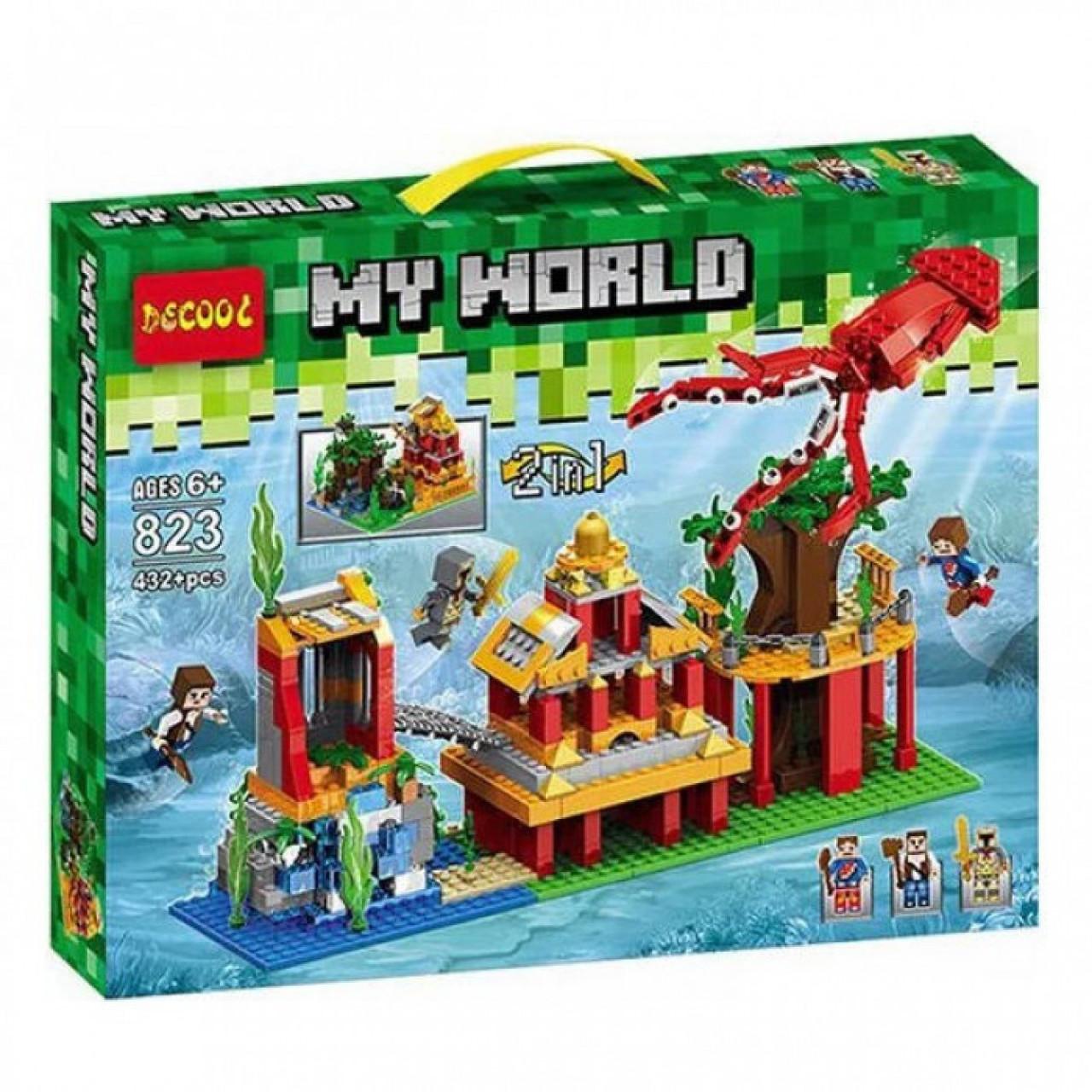 Decool 823 Конструктор My World Подводный мир, 432 дет. (Аналог LEGO)