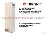 Ультрафор облучатель-рециркулятор бактерицидный обеззараживатель воздуха закрытого типа