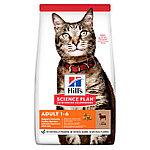 Hill's Adult для взрослых кошек, ягненок, уп.1,5 кг
