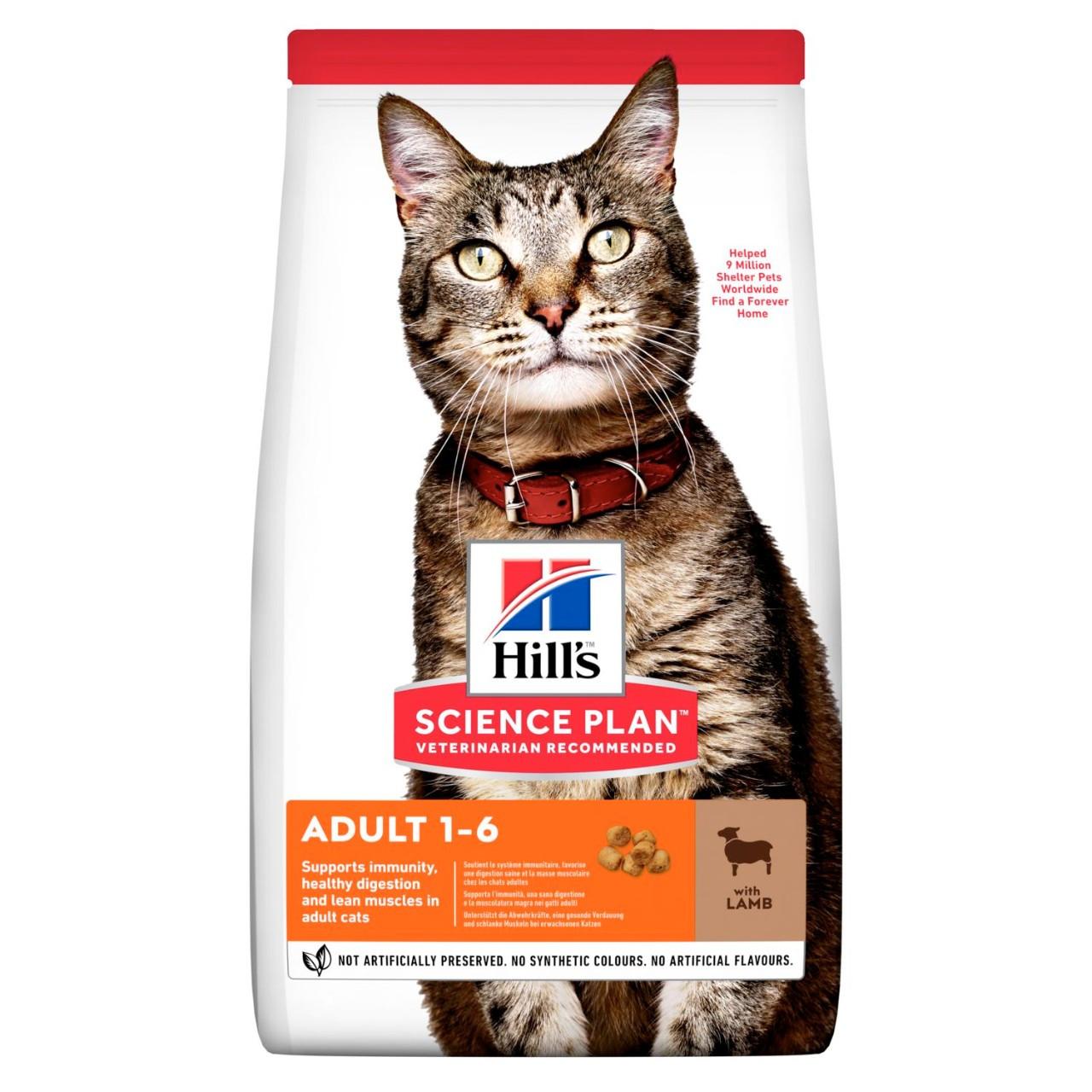 Hill's Adult для взрослых кошек, ягненок, уп.0,3 кг