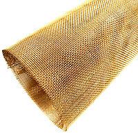 Сетка латунная Лат 063 х 0,3 мм ГОСТ 6613-86