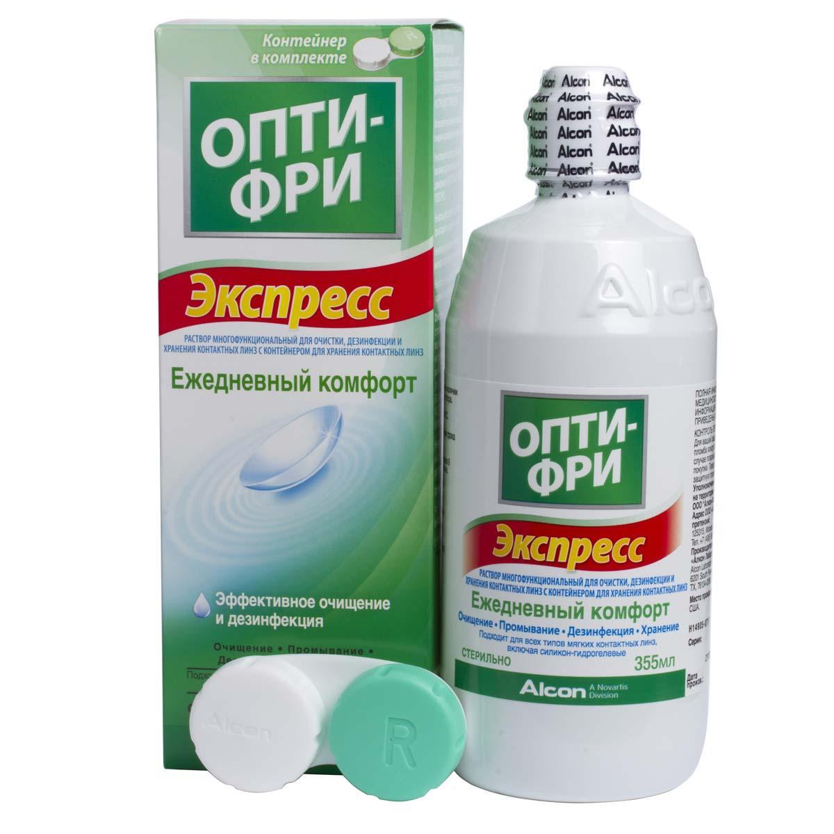 Раствор для линз Alcon Opti Free Express 355 мл - фото 2