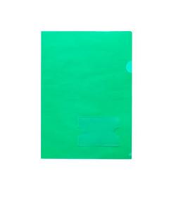 """Папка-уголок пластиковая """"Hatber"""", А4, 180мкм, с карманом для визитки, зелёная"""