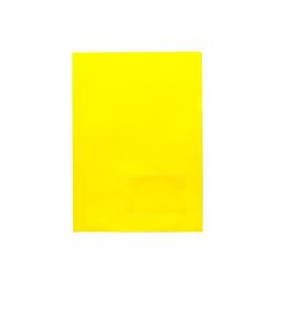 """Папка-уголок пластиковая """"Hatber"""", А4, 180мкм, с карманом для визитки, жёлтая"""
