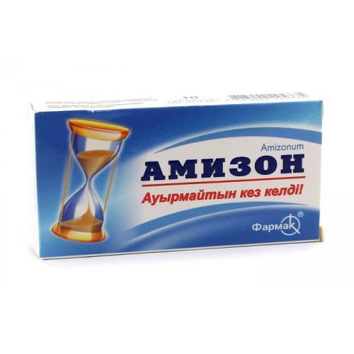 Амизон 250 мг №10 таблетки