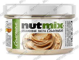 Арахисовая паста NutMix соленая 175 гр