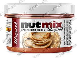 Шоколадная арахисовая паста NutMix 175 гр.