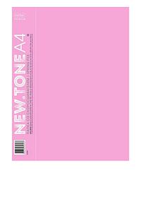 """Папка пластиковая """"Hatber Premium"""", А4, 700мкм, 17мм, пружинный скоросшиватель, серия """"NT Pastel - П"""