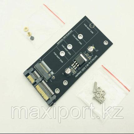 Sata 3.0 to SSD M.2 Sata переходник конвертер, фото 2
