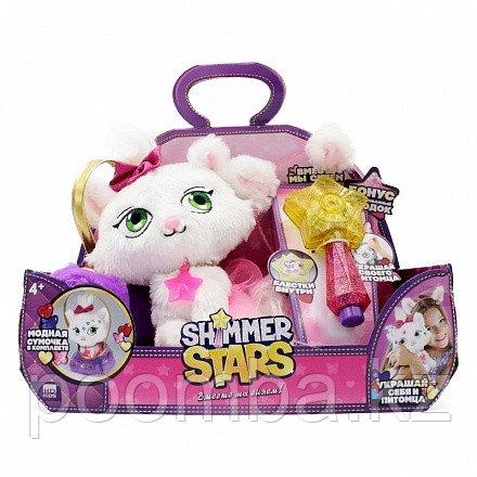 Плюшевый котенок 20 см SHIMMER STARS с сумочкой