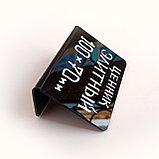 Ценник черный  ЭЛИТНЫЙ (100х70мм) для записи меловым маркером, фото 4
