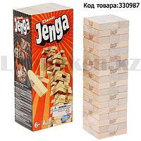 """Настольная игра головоломка для всей семьи Дженга """"Jenga classic"""""""