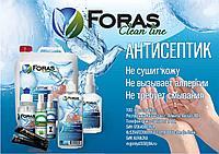 Антисептик-гель 70% содержание спирта FORAS