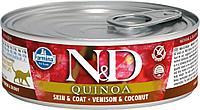 Влажный корм Farmina N&D Cat Quinoa Skin & Coat Venison & Coconut консервы для кошек Киноа, оленина и кокос