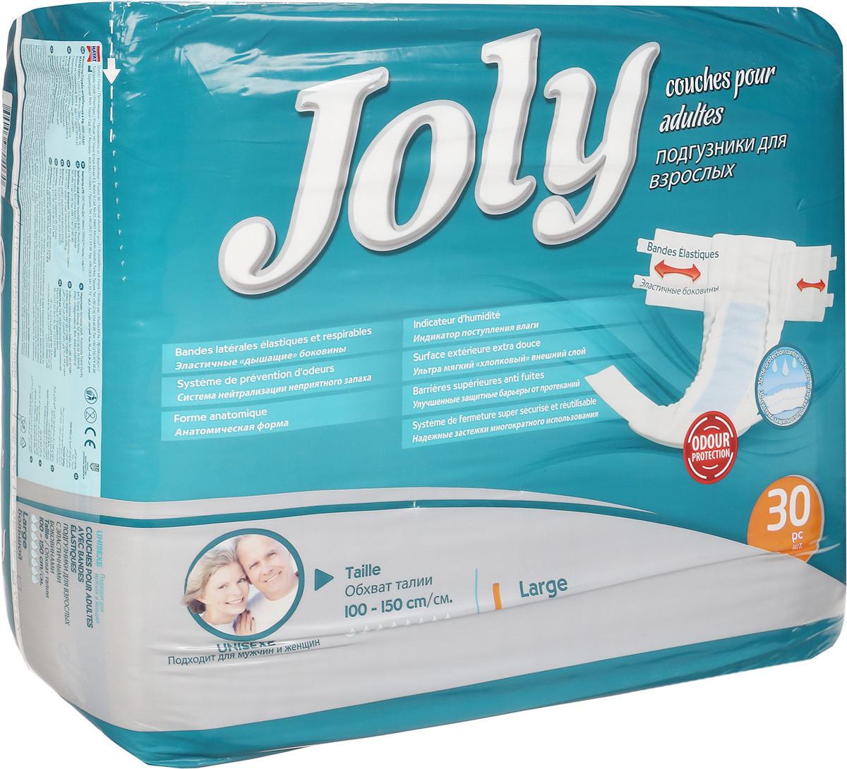 Подгузники взрослые Joly