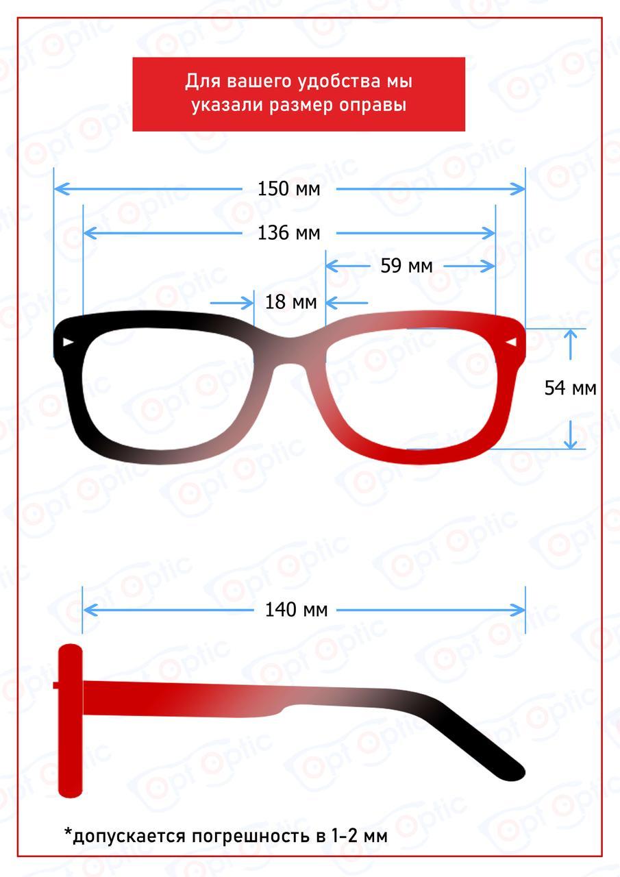Очки солнцезащитные металл Polarized (5037) - фото 4