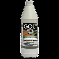 Средство с дезинфицирующим эффектом для обработки поверхностей Антисептик-БИО GOL (1 л)