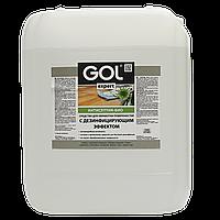 Средство с дезинфицирующим эффектом для обработки поверхностей Антисептик-БИО GOL (10 л)