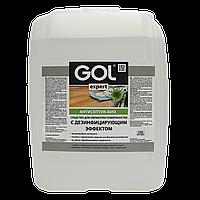 Средство с дезинфицирующим эффектом для обработки поверхностей Антисептик-БИО GOL (5 л)