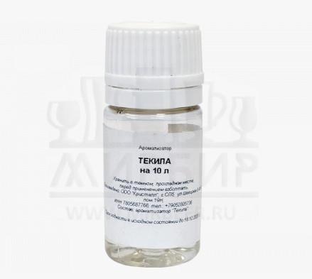 """Ароматизатор пищевой Etol """"Текила"""", 10 мл"""