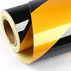 Лента световозвращающая черно-желтая 10 см, фото 6