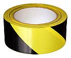 Лента световозвращающая черно-желтая 10 см, фото 8