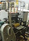 Автоматическая ниткошвейная машина SMYTH Freccia 14 HEADOP (Италия), фото 3