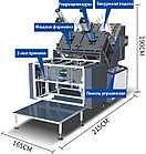 Автоматический формовщик бумажных тарелок PLATTER - 300, фото 3