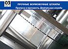 Автоматический формовщик бумажных тарелок PLATTER - 300, фото 6