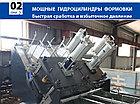 Автоматический формовщик бумажных тарелок PLATTER - 300, фото 7