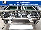 Автоматический формовщик бумажных тарелок PLATTER - 300, фото 9