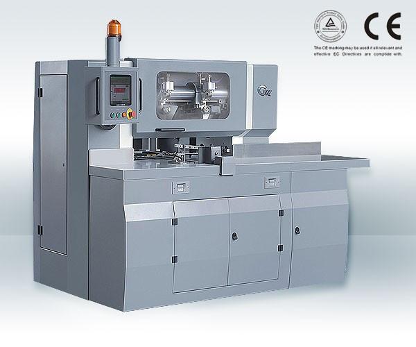 Трехножевая бумагорезальная машина  GUOWANG S28E c автоматической настройкой боковых ножей серводвигателями