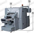 Трехножевая бумагорезальная машина  GUOWANG S28E c автоматической настройкой боковых ножей серводвигателями, фото 3
