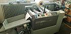 Ламинатор-автомат KOMFI AMIGA 52A, 53х80 см (демо), фото 3