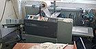Ламинатор-автомат KOMFI AMIGA 52A, 53х80 см (демо), фото 4