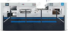 Автоматическая высекальная машина для пластика (без удаления облоя) D-MASTER 1060R