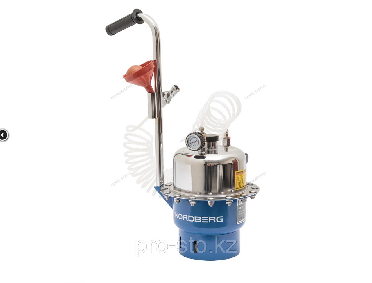 Установка пневматическая для прокачки тормозной системы и системы сцепления