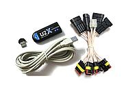 Bluetooth для диагностики ГБО универсальный (GS-U2X PRO) + переходники №2-№6
